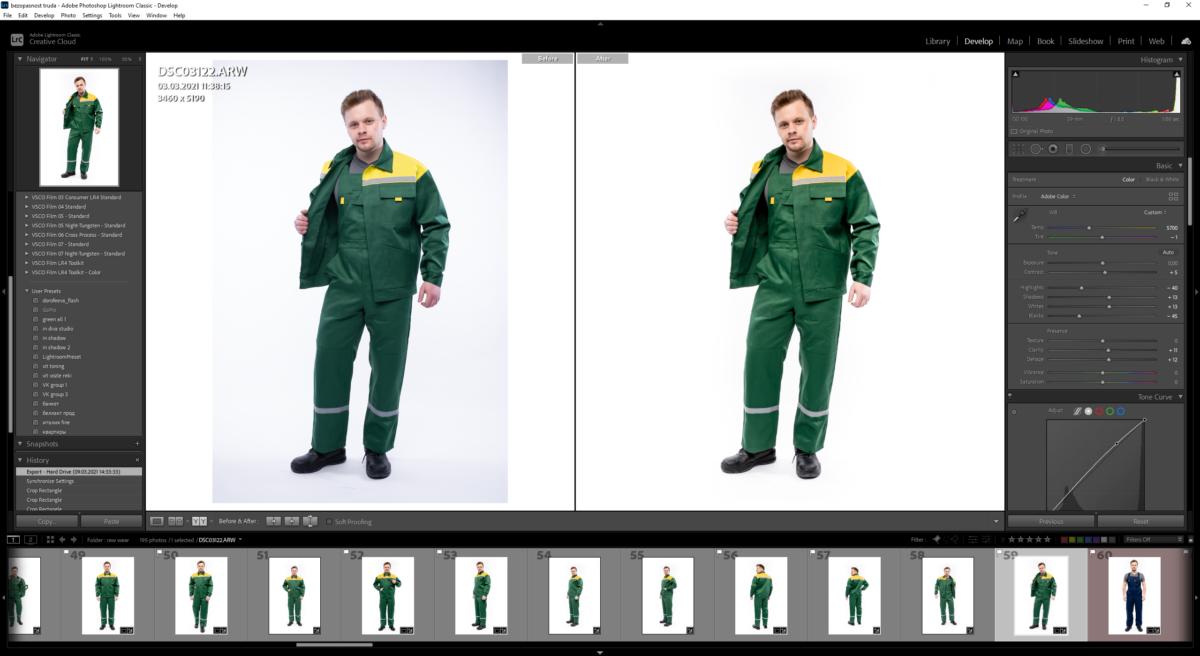 фотограф одежды обработка и ретушь снимков на белом фоне